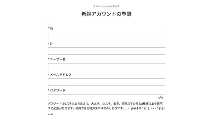 ストレングスファインダーの新規アカウントの登録画面